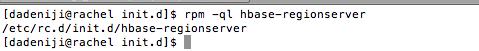 Hadoop - Hbase - RegionServer - rpm - review