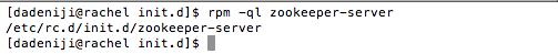 Hadoop - Zookeeper - rpm - review